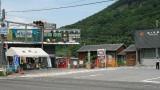1 醒ヶ井駅前風景