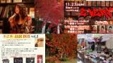 2014-11-19告知用