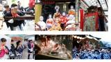 2015-4-15曳山祭告知