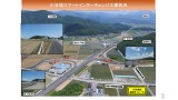 小谷城SIC (4)